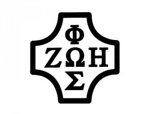logo_domowy